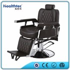 Red Kids Barber Chair/Style Salon Chair in China