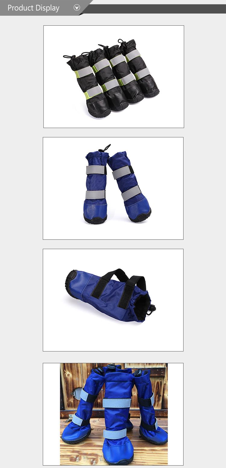 c1d7fd8f17e0 Pet Running Boots Silicone Waterproof Converse Jordans Dog Shoe ...