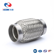 2.5 INCH X 12 INCH STAINLESS SS 8 INCH FLEX PIPE DOUBLE BRAIDED EXHAUST