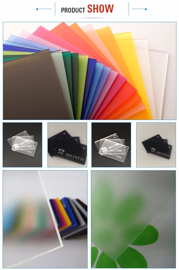 Plexiglass 2mm 10mm frosted acrylic sheet