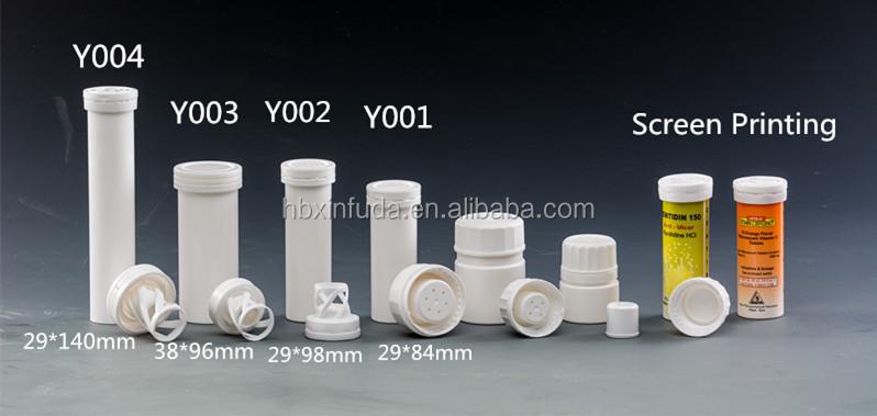 Medicine Tablet Polypropylene Tubes Effervescent Tablet Polypropylene Tubes  - Buy Medicine Poly Tubes,Effervescent Tablet Tube,Medicine Tubes Product
