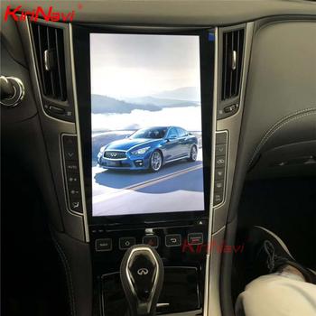 KiriNavi Vertical Screen Tesla Style Touch Screen android 7 1 12 1