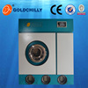Hydrocarbon dry clean machine(full automatic,closed system)