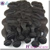 /product-detail/100-virgin-remy-human-brazilian-virgin-remy-hair-machine-weft-1870217491.html