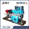 Complete set portable diamond core drilling rig for water well and SPT