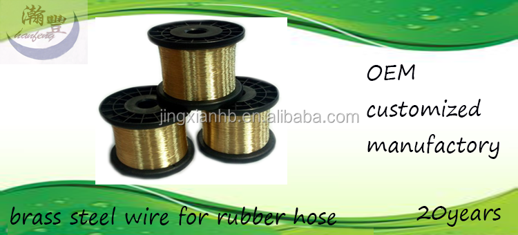 Wire of other alloy brass plated steel wire  0.28mm brass coated high carbon wire