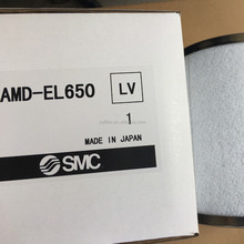 inline air filter set element Japan SMC AMD-EL650