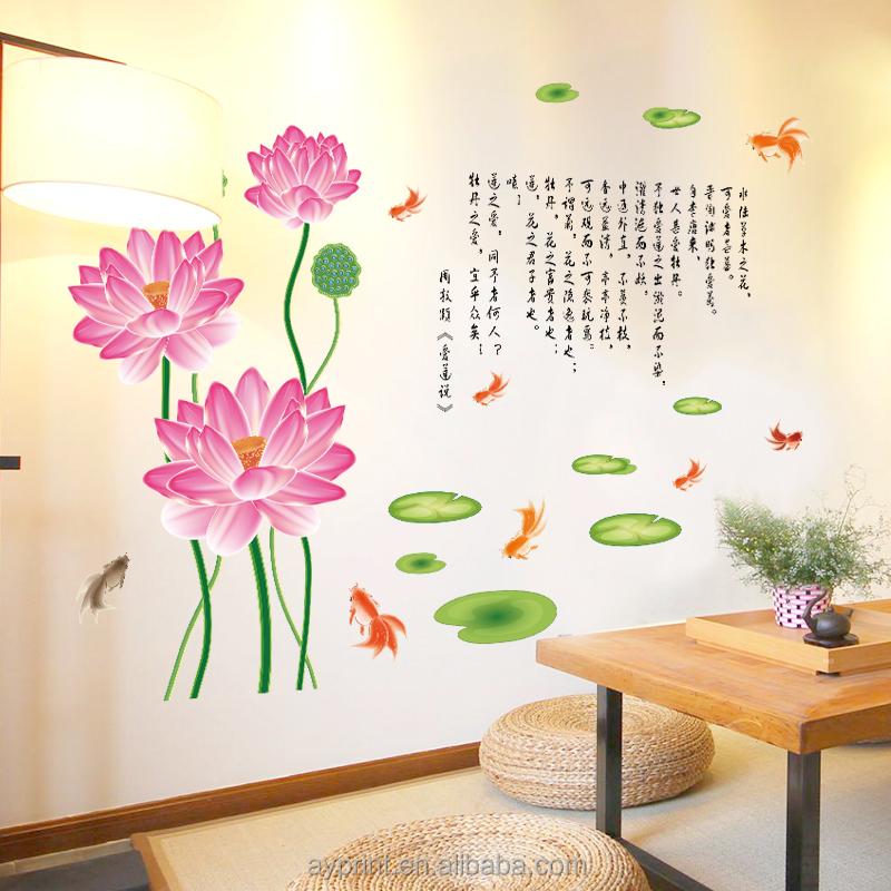 Sk9043 chinese poem lotus flower wall sticker diy decorative sk9043 chinese poem lotus flower wall sticker diy decorative livingroom wall decal buy flower wall decalculture wall stickerplant wall decal product on mightylinksfo