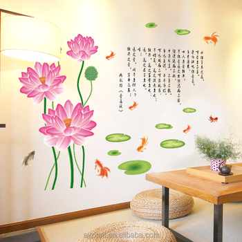 Sk9043 Chinese Poem Lotus Flower Wall Sticker Diy Decorative