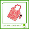 high quality eco-friendly nylon folding bag with pouch