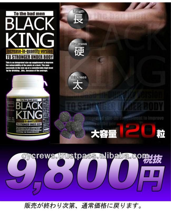 pill enlargement Black penis