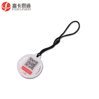 eco-friendly custom printing qrcode epoxy ntag213 nfc dog tag