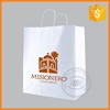 Hot sale costomized printed take away food paper bag
