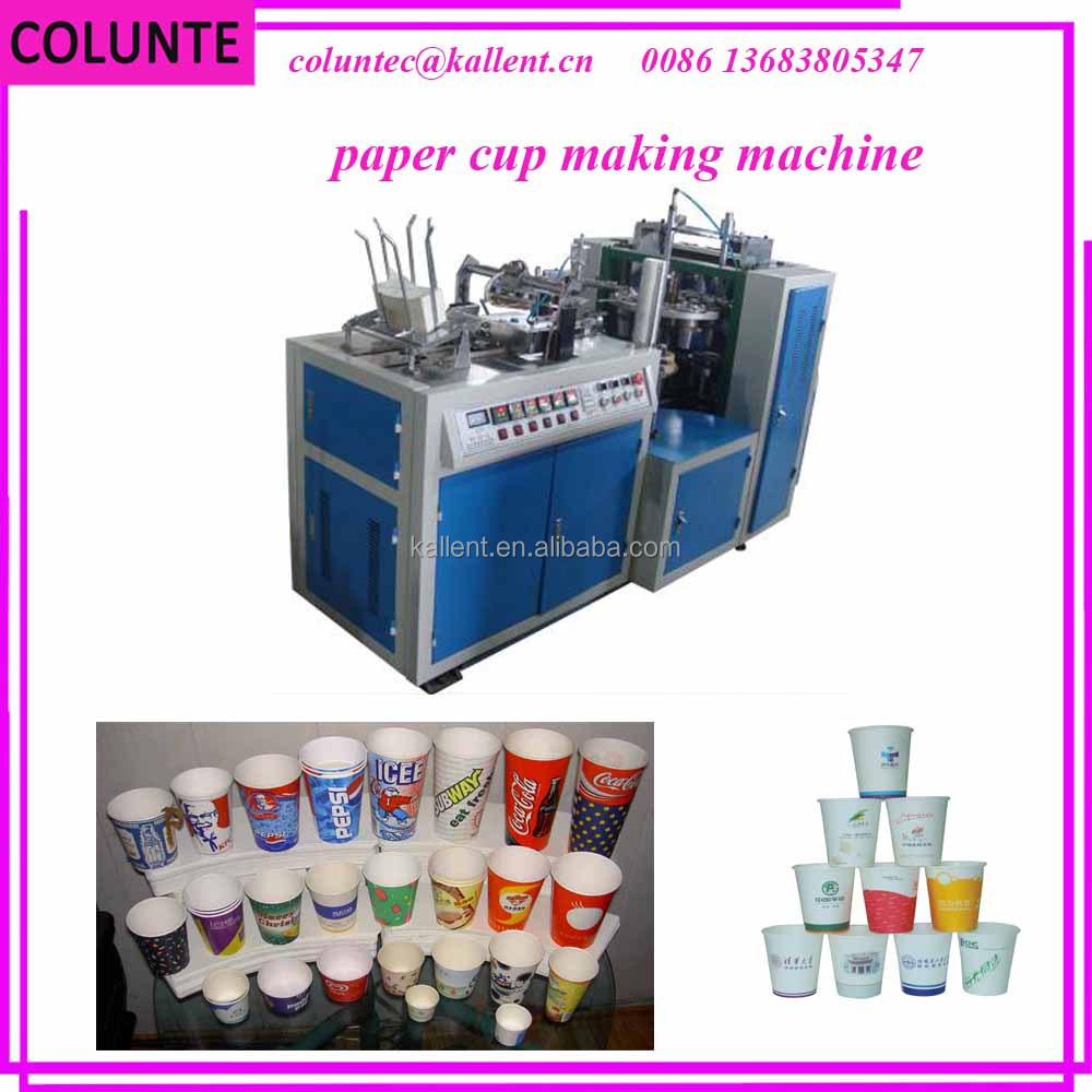 Colunte fully automatic disposable paper coffee carton cup making machine