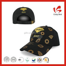 Black silk printed baseball cap CB010018
