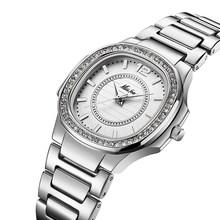 Часы женские, дизайнерские, брендовые, Роскошные, трендовые, женские, кварцевые, с бриллиантом, золотые, рождественский подарок для женщин(Китай)