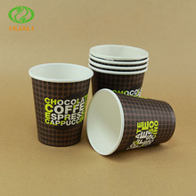 4 oz custom disposable dome funny paper coffee cups maker(BRC FDA NSF ISO)