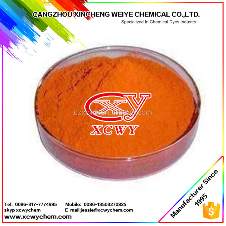 Industry Grade Direct Dyes Direct Yellow 12 for Cotton Use