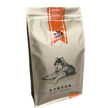 Foil laminated resealable bottom gusset plastic packing 500g/1/5/10kg dog food packing bag