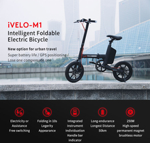 Dropship Xiaomi 250w high speed folding strong electric bicycle