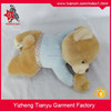 China wholesale baby toy sleeping teddy bear toy/plush sleeping bear