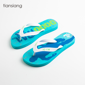 b6b3ad583 China cutting flip flop wholesale 🇨🇳 - Alibaba