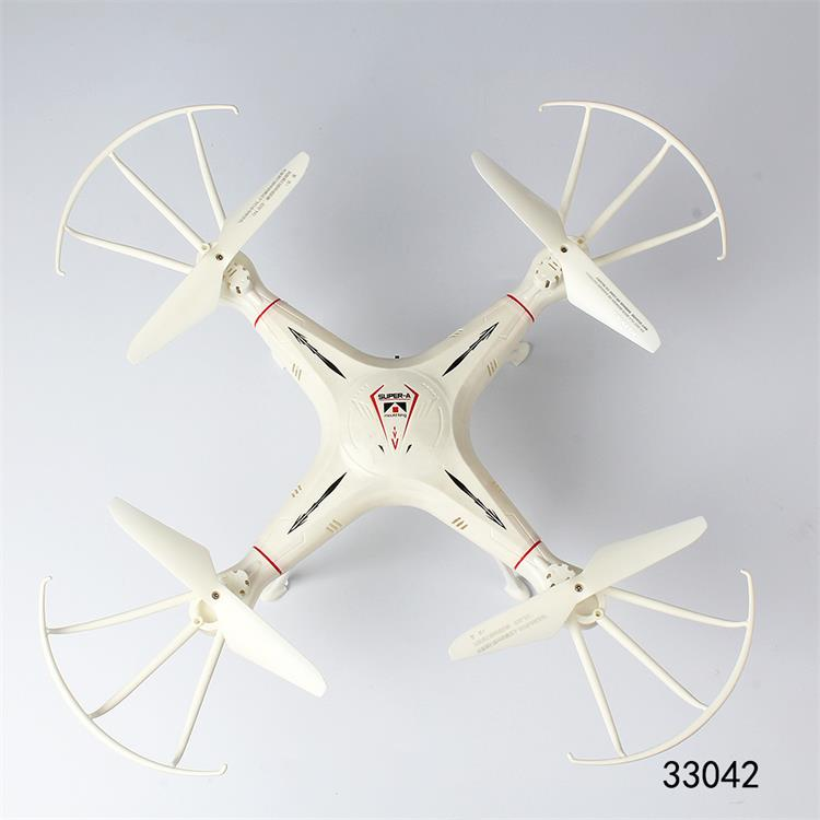 high quality plastic popular child best gift helicopter k300 quadcopter