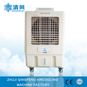 central cooling system / refrigerator cooling system with evaporative cooling pad