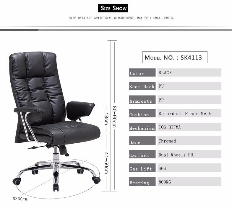 Folding Armrest 200kg Office Chair Gas Cylinder Lk4113