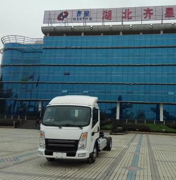 China Electric car from automobile factory