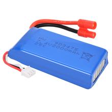 1PCS 7.4V 25C 2000mAh R Plug Battery for Syma X8C X8W X8G Drone Quadcopter BC524
