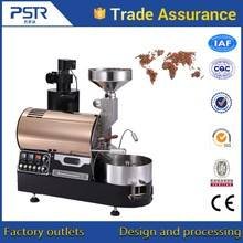 Hot selling small mini coffee roaster parts for home cafe hotel