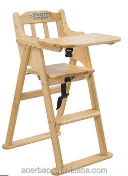 2017 Adjule Wooden Folding Children S Highchair Baby Feeding Chair Dining