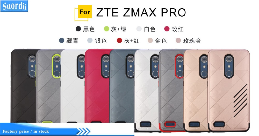 SUD Phone Accessories Case 2017 hybrid armor tpu pc durable phone case for zte <strong>max</strong> pro z981
