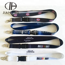 Custom 4mm silk printing polyester medals lanyard for business