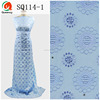 SQ114 Queency 100% Cotton African Voile Swiss Lace Fabric for Men and Women Garment