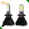 auto spare part hot selling G5 h7 led headlight 40w led headlight auto parts 6000lm 36w 12v led headlight kit