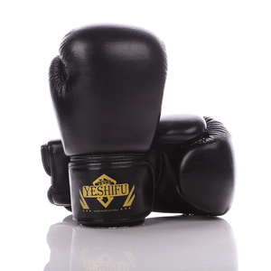 High quality leather printed Funny custom design boxing gloves