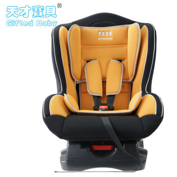 new designs ece r44 04 baby car seat buy ece r44 04 baby. Black Bedroom Furniture Sets. Home Design Ideas