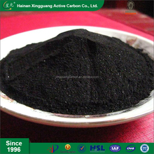 Wood powder activated carbon price in kg