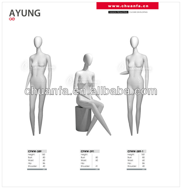 Chinese Leading Fiberglass Mannequin Supplier Abstract Female Mannequin In Gloss Black