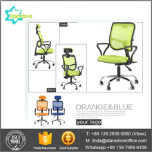 STARSDOVE -office chair tilt mechanism Adjustable Height Modern wire mesh office chair