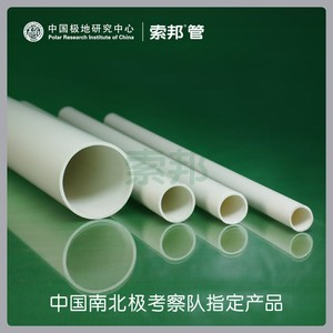 100% brand new material PVC pipe conduit 20mm