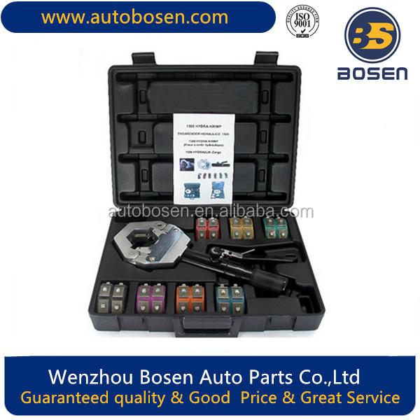 Light Equipment & Tools New 71500 Hydraulic A/C Hose