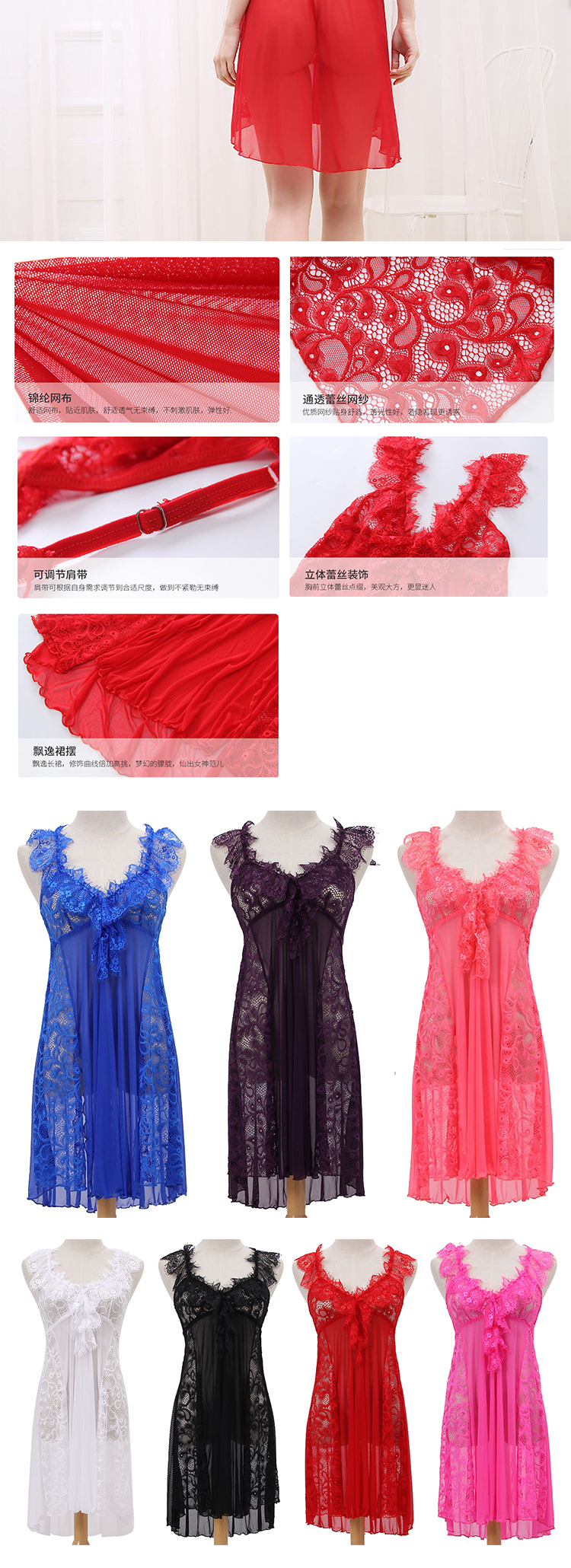 HSZ 8334  Western Style Wholesale Sleepwear Adult Women Sexy Lace sleeveless garment nightgowns