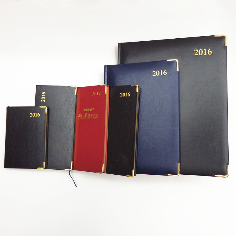 2017 Custom Cheap Leather Daily Planner Diary Notebook Agenda