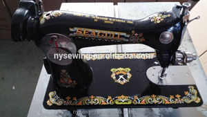 Best price of siruba sewing machine manuals with long service life