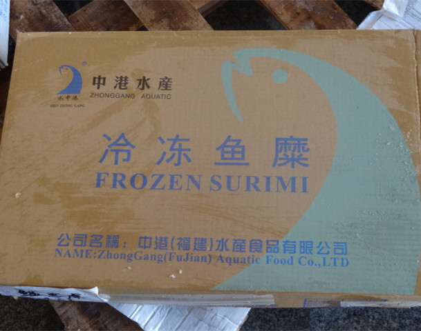 Frozen Surimi Block
