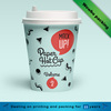 disposable customized paper cups with your own logo