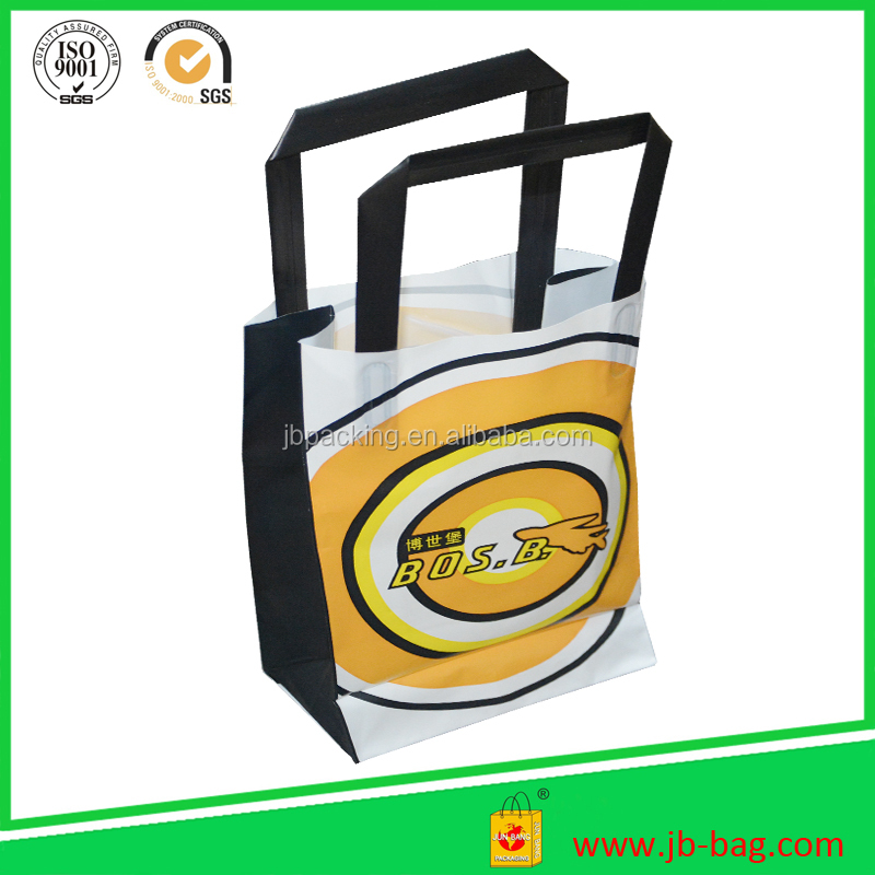 China wholesale unique design foldable bag customized plastic shopping tote bag